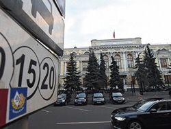 Банк России дал добро на отмену регулирования тарифов ОСАГО