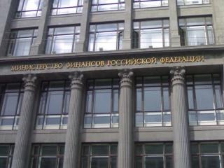 Аукцион ОФЗ подтвердил высокий спрос на рубли