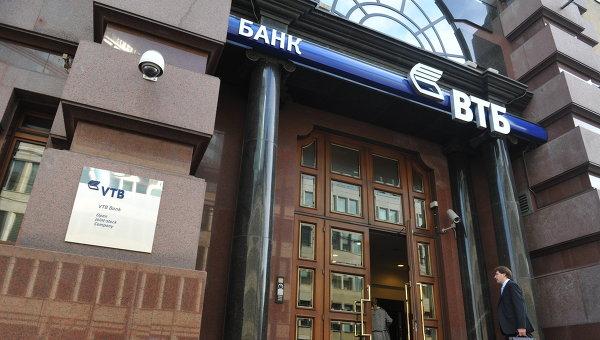 ВТБ предоставил кредит почти на 2 млрд рублей «Челны-Бройлер»