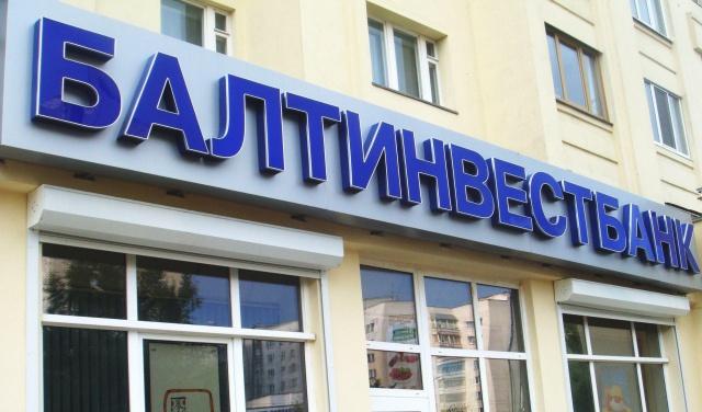 «Балтинвестбанк» вернули к электронным платежам