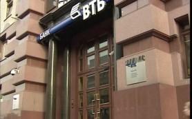 Убыток ВТБ составил в январе-октябре 7,9 млрд рублей