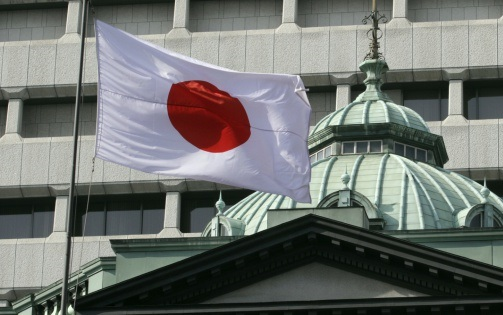Инфляция в Японии выросла до 0,3%