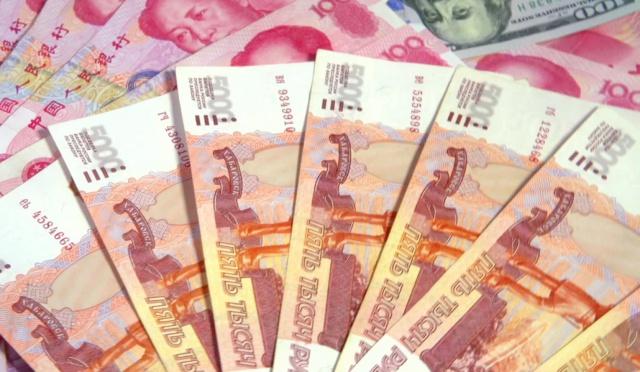 Банк России включил юань в список резервных валют