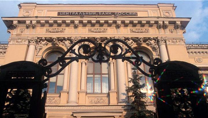 Официальный рубль вырос
