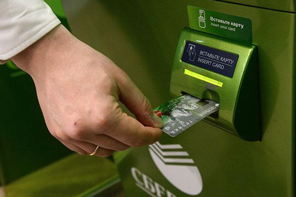 Сбербанк продлил временные ограничения по использованию банковских карт