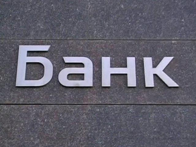 Расходы российских банков на охрану сократились, а число ограблений выросло
