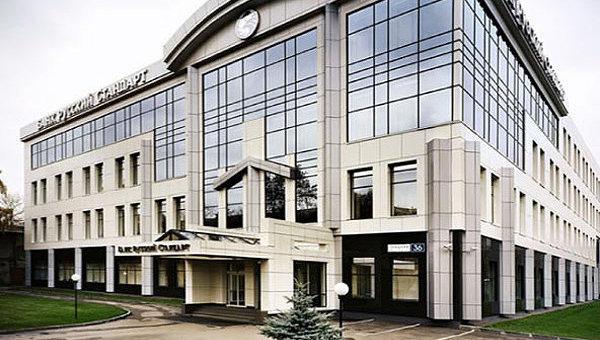 УК «Русский Стандарт» переходит в структуру фингруппы БКС