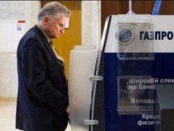Газпромбанк установил новый курс для выплат по валютным кредитам