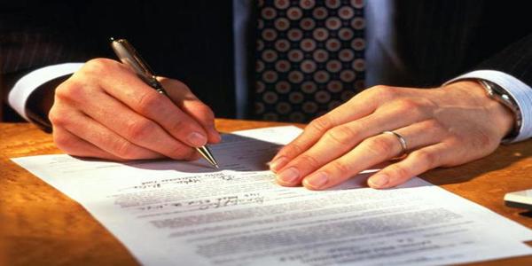 Условия выдачи банковской гарантии
