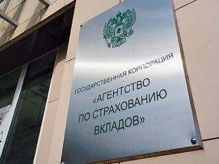 ЦБ пополнит фонд страхования вкладов на 140 млрд руб