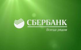 Сбербанк присоединился к НСПК «Мир»