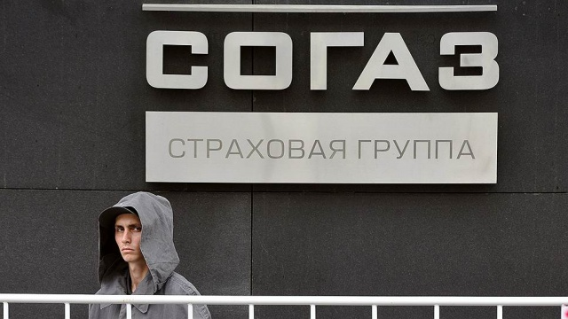 «СОГАЗ» покупает страховщика РЖД