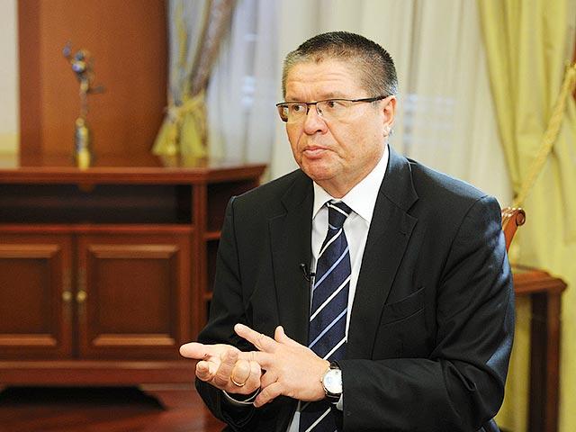 Улюкаев: ситуация в экономике «немного ухудшилась», виноваты цены на нефть