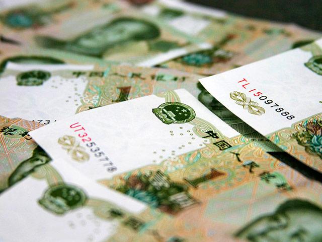 В Зимбабве узаконили использование китайских юаней при расчетах