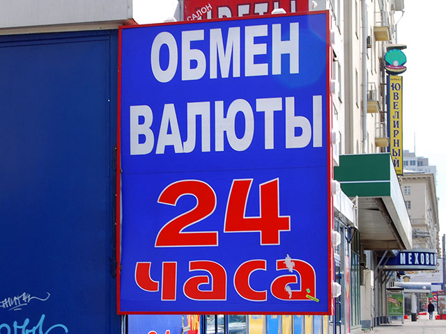 ЦБ сделал обменники валют бессмысленными, ужесточив правила идентификации клиентов