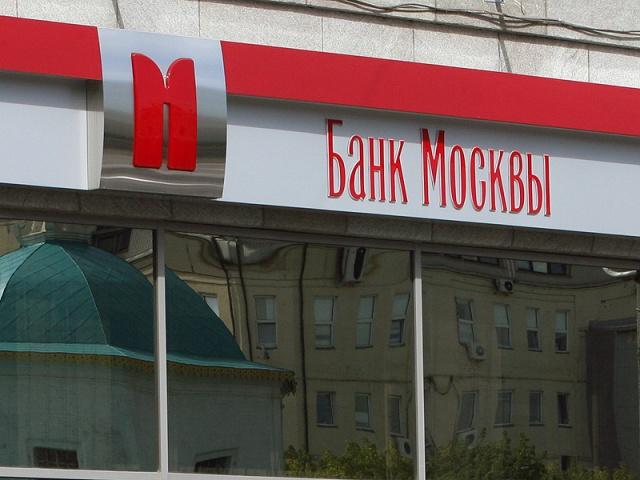ВТБ создаст банк на 1 день для «Банка Москвы»