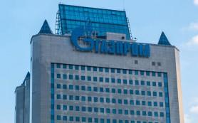 «Газпром» выставил «Нафтогазу Украины» счет на 2,5 млрд долларов за невыбранный газ