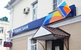 «Глобэкс» и «Связь-банк» перейдут под контроль АСВ