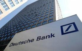 Убыток Deutsche Bank в 2015 году составил €6,8 млрд
