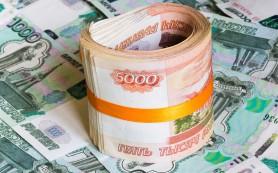 ЦБ снизил минимальный остаток средств в Фонде страхования вкладов