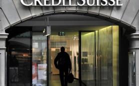 Credit Suisse получил убыток после крупных списаний