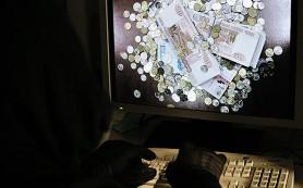 МВД рассказало, как международная банда хакеров хотела обрушить банковскую систему РФ во время кризиса