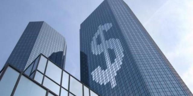 Почему «слишком большие» банки не становятся меньше?