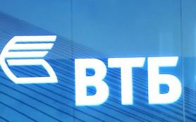 ВТБ взаимодействует с «Мечелом» в вопросах реструктуризации долга