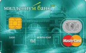 ЦБ отключил «Миллениум банк» от системы платежей