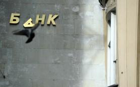 АКРА: банки РФ получили рекордную помощь акционеров