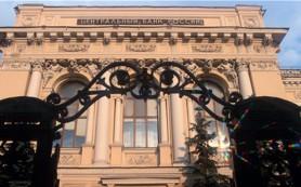 ЦБ отозвал лицензии «Росавтобанка» и СТИНКО