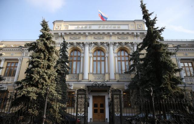 ЦБ спасает банк «Советский» и «Экономбанк»