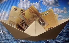 Хакеры украли у «Металлинвестбанка» почти 700 миллионов рублей