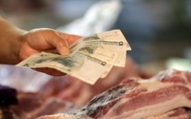 СМП Банк не планирует пополнять капитал юанями