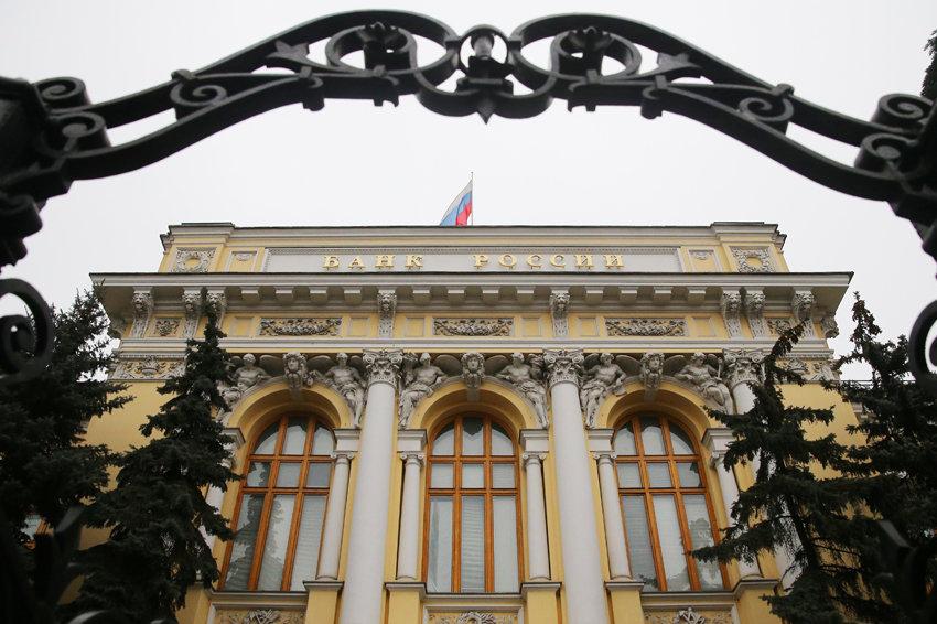 ЦБ снизил курс доллара почти до 70 рублей