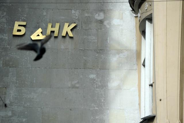Фонд страхования вкладов пополнят на 170 млрд рублей