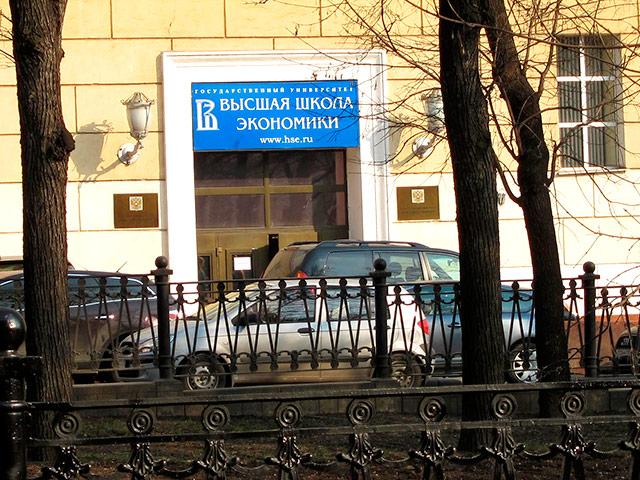 Эксперты: выход российской экономики из рецессии снова откладывается