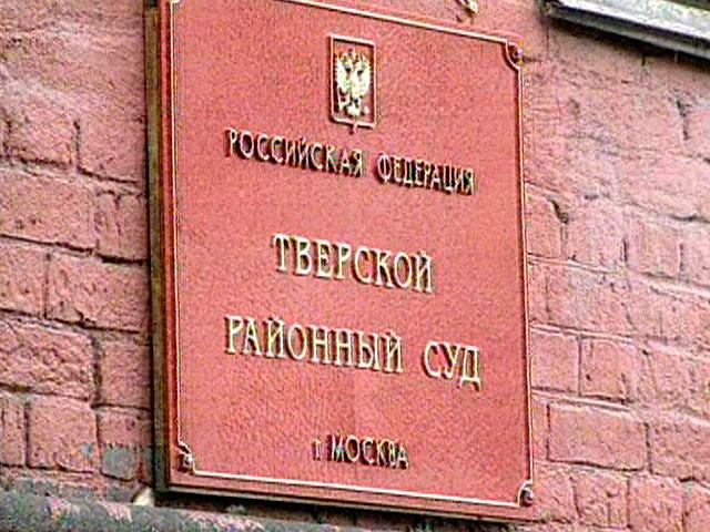 В Москве арестован собственник «Промсбербанка», причастного к скандальным сделкам в российском Deutsche Bank