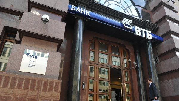 Банк ВТБ и Корпорация МСП договорились о сотрудничестве