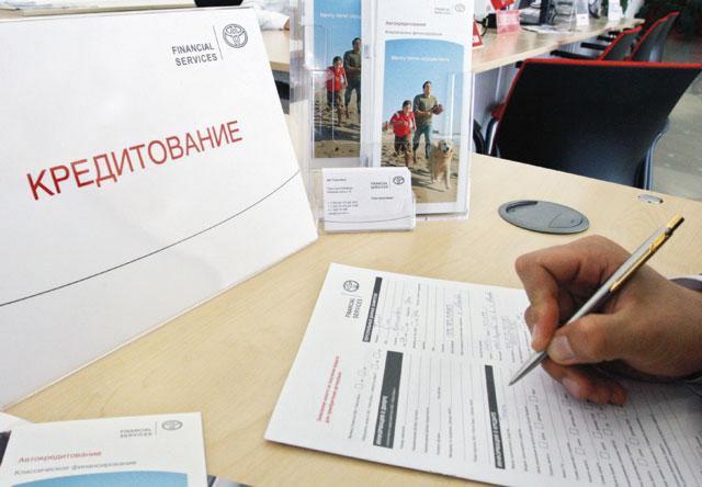 ОКБ: россияне тонут в долгах по кредитам