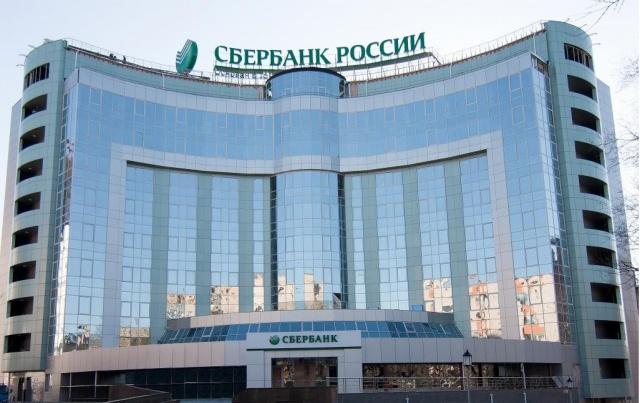 Forbes: самые надежные банки России