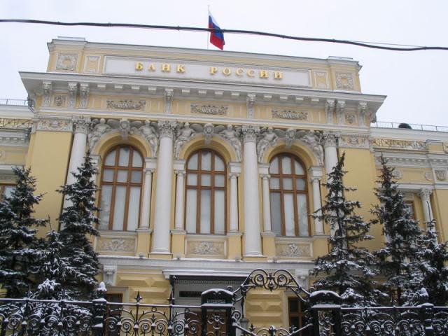 ЦБ отозвал лицензию у московского «СтарБанка»