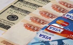 Последний писк криминальной моды: новые способы кражи денег с банковской карты