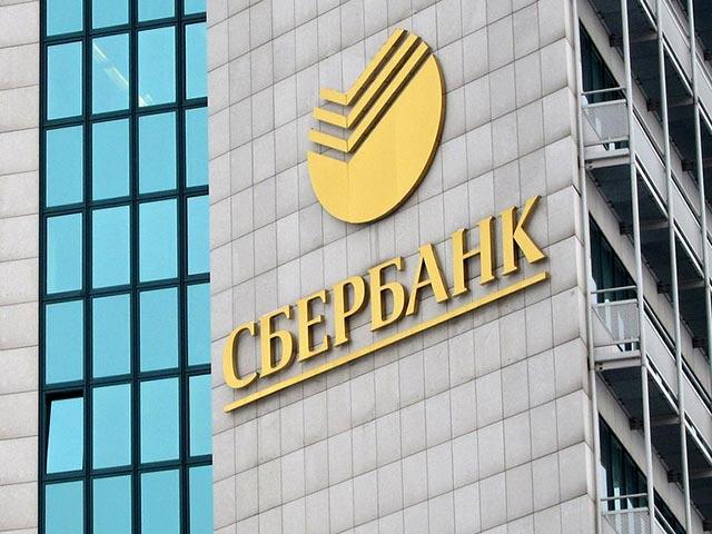 Дворкович: приватизации «Сбербанка» в 2016 году точно не будет
