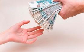 Где лучше одолжить деньги?