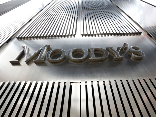 Moody's изменило прогноз по кредитному рейтингу Китая на «негативный»