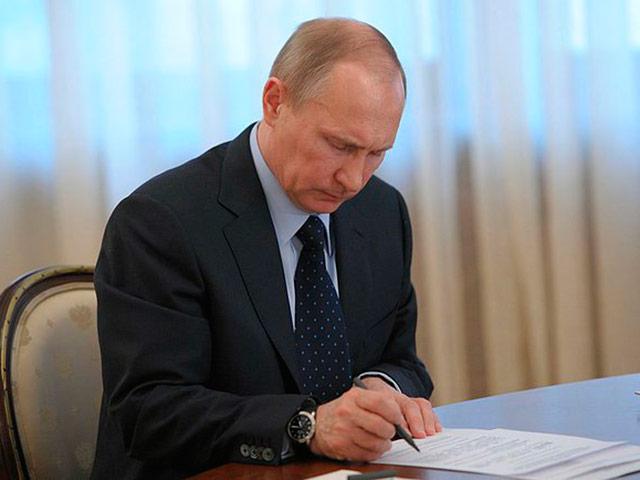 Путин подписал закон об уголовной ответственности за создание финансовых пирамид