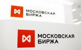 Курс рубля стабилен при открытии торгов на Мосбирже