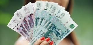 Как получить кредит в России?
