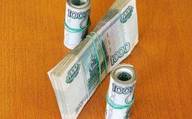 Рублевые ставки по вкладам в российских банках хронически снижаются
